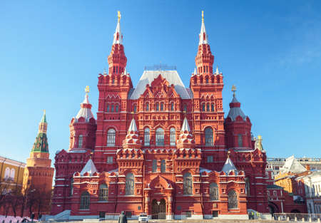 The State Historical Museum on Red Square. Moscow. Russia Stok Fotoğraf