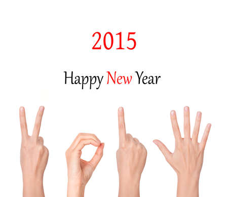 hands forming number 2015