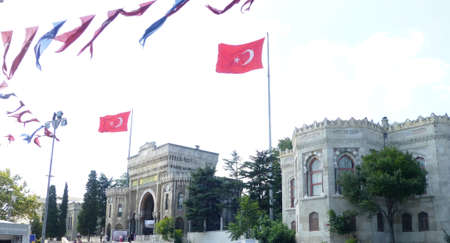 Istanbul university, Turkey photo