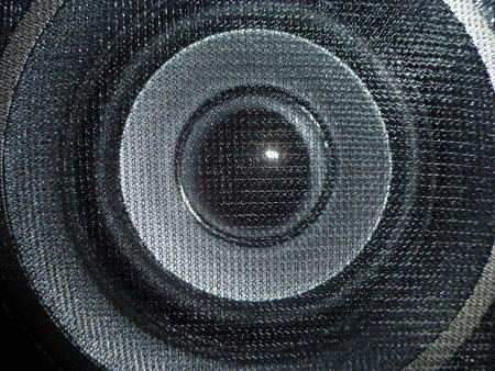 speaker close up photo