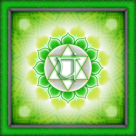 chakra anahata Stock Photo - 9788300