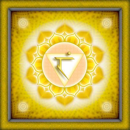 om symbol: manipura chakra