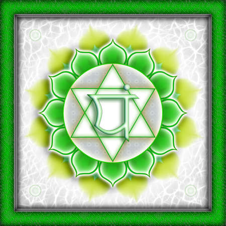 Chakra Anahata Green Stock Photo - 9788309