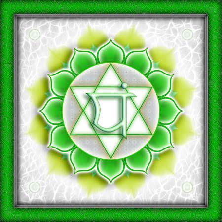 anahata: Chakra Anahata Green