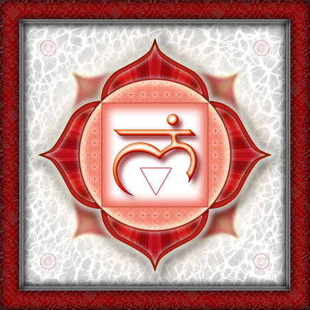 Chakra Muladhara Red Stock Photo - 9788307