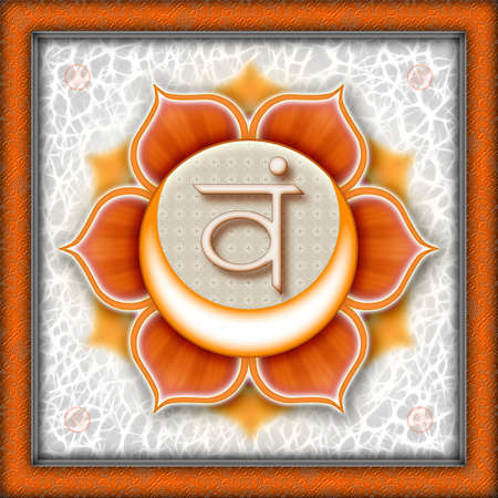 Chakra Swadhisthana Orange Stock Photo - 9788315