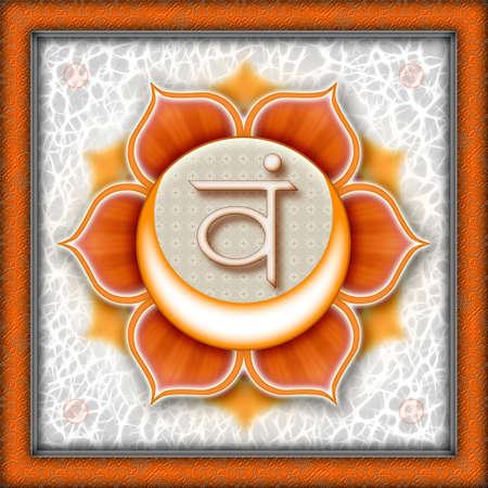 Chakra Swadhisthana Orange Stock Photo - 9788315