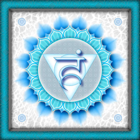 vishuddha: Chakra Vishuddha Light Blue Stock Photo