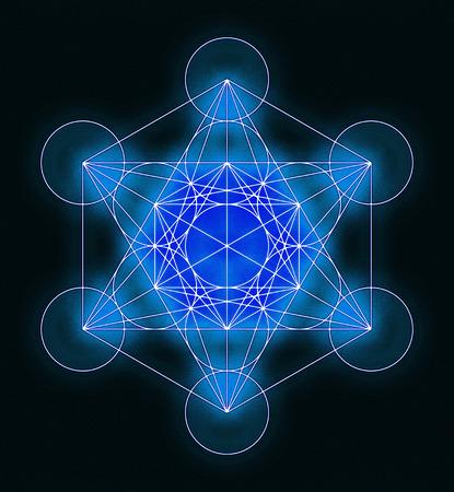 Metatron's Cube Icon Standard-Bild