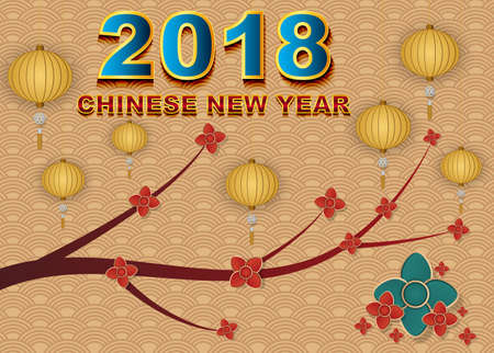 Happy Chinese New Year 2018 Vector Design, paper art flowers And Text design in red and gold, On Background. Vector Illustrator    イラスト・ベクター素材