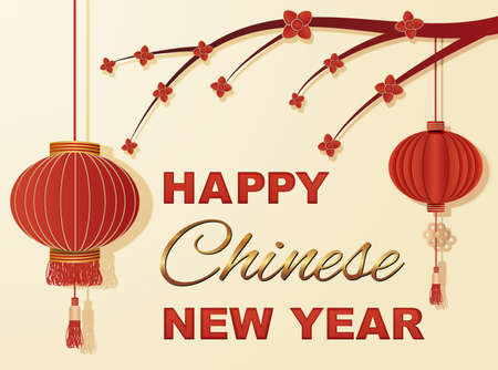 Happy Chinese New Year 2018 Vector Design, paper art flowers and text design in red and gold  イラスト・ベクター素材