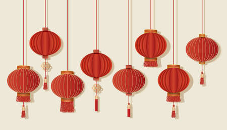 Happy Chinese new year. Festive red lanterns set on background. Vector illustration.