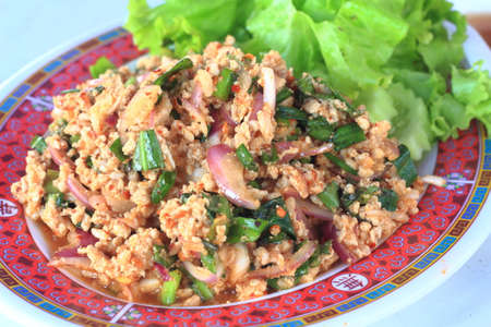 pork spicy salad photo