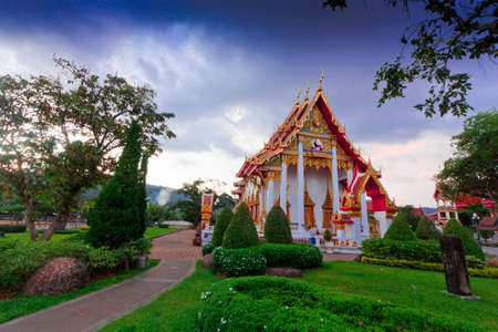 Wat Chalong temple in Phuket Thailand photo