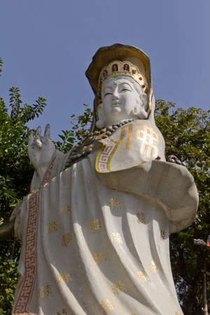 repulse: Kuan Yin Statue at Repulse Bay in Hong Kong Stock Photo