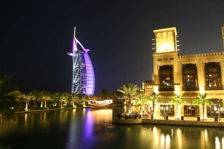marina: The original Jumeirah Beach Resort on the coast of Dubai Stock Photo