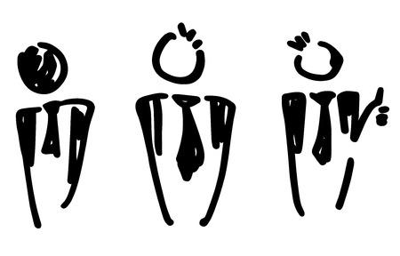clerks: A mini set of office clerks doodles Illustration