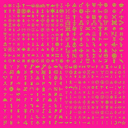 Non binary futuristic cyberspace code background. Digital alien matrix technology programming language alphabet. Cyber data decryption and encryption. Hacker concept. Quantum computers. Vector .