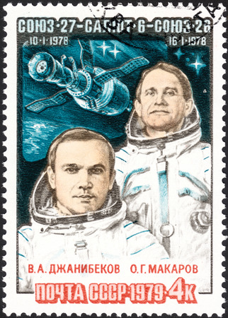 MOSCOW, RUSSIA - DECEMBER, 2015: a post stamp printed in the USSR shows portraits of  V. A. Dzhanibekov and O. G. Makarov, devoted to Space Flight of
