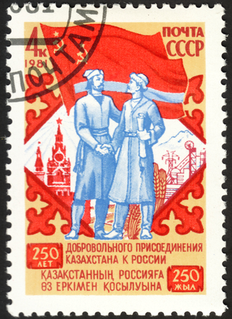 unification: MOSCOW, RUSSIA - DECEMBER, 2015: a post stamp printed in the USSR and devoted to the 250th Anniversary of Unification of Russia and Kazakhstan, circa 1981