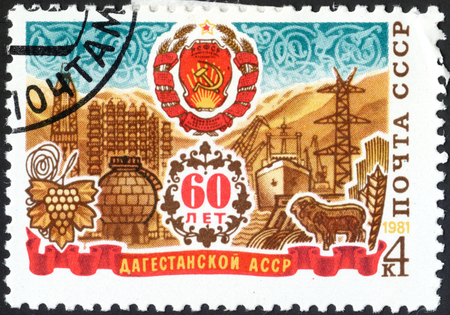 dagestan: MOSCOW, RUSSIA - DECEMBER, 2015: a post stamp printed in the USSR devoted to the 60th Anniversary of Dagestan ASSR, circa 1981