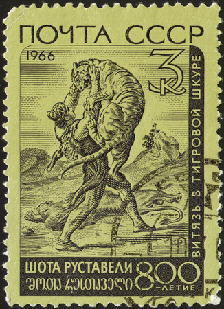 rustaveli: MOSCOW, RUSSIA - DECEMBER, 2015: a post stamp printed in the USSR shows a picture The Knight in the Tigers Skin, the series The 800th Anniversary of the Birth of Shota Rustaveli, circa 1966 Editorial