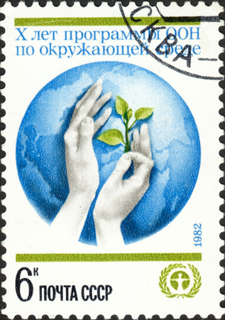 sello: MOSCOW, RUSSIA - DECEMBER, 2015: a post stamp printed in the USSR devoted to the 10th Anniversary of Environment Programme of the United Nations, circa 1982