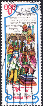 esther: ISRAEL - CIRCA 1976: A stamp printed in ISRAEL shows the illustration of Purim Excerpts from the book of Esther, the series Purim Festival, circa 1976