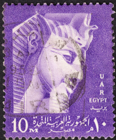 post stamp: MOSCOW, RUSSIA - JANUARY, 2016: a post stamp printed in United Arab Republic (UAR) shows a mask of the Pharaoh Ramses II, the series National Symbols, circa 1958