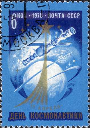 cosmonautics day: MOSCOW, RUSSIA - DECEMBER, 2015: a post stamp printed in the USSR shows space station Union, devoted to Cosmonautics Day, circa 1978 Editorial