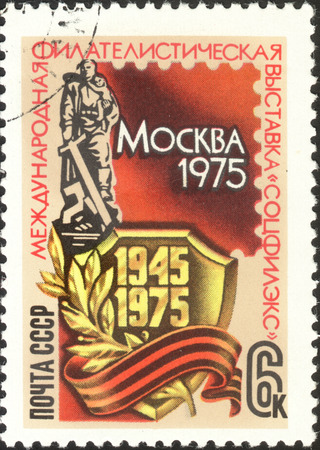 treptow: MOSCOW, RUSSIA - DECEMBER, 2015: a post stamp printed in the USSR shows Treptow memorial in Berlin and devoted to the 30th Anniversary of Victory in the Great Patriotic War, circa 1975