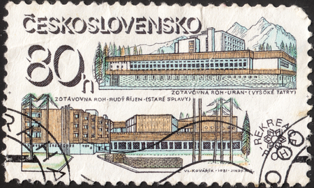 successes: MOSCOW, RUSSIA - JANUARY, 2016: a post stamp printed in CZECHOSLOVAKIA shows the Uran and Red October Hotels, the series Achievements of Socialist Construction, circa 1981