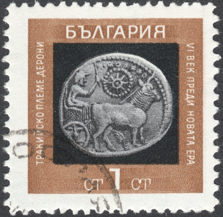 drover: MOSCOW, RUSSIA - JANUARY, 2016: a post stamp printed in BULGARIA shows an  ancient bulgarian coin, the series Coins, circa 1967 Editorial