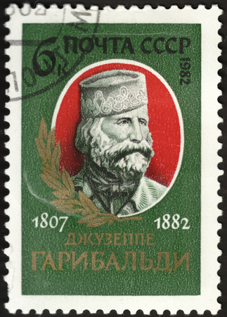 risorgimento: MOSCOW, RUSSIA - DECEMBER, 2015: a post stamp printed in the USSR shows a portrait of Giuseppe Garibaldi, devoted to the 175th Birth Anniversary of G.Garibaldi, circa 1982