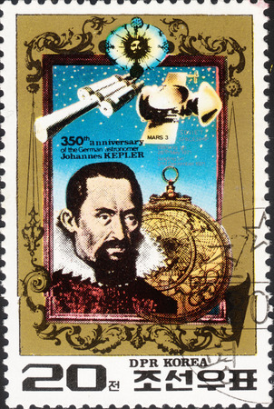 eponymous: MOSCOW, RUSSIA - DECEMBER, 2015: a post stamp printed in NORTH KOREA shows a portrait of J. Kepler, devoted to the 350th Anniversary of the Death of J. Kepler (1571-1630), circa 1980