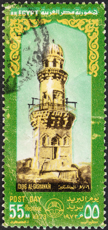 abjad: MOSCOW, RUSSIA - JANUARY, 2016: a post stamp printed in EGYPT shows a Mosque Minaret, the series  Day of the Stamp - Mosque Minarets, circa 1973