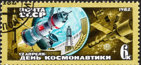 cosmonautics day: MOSCOW, RUSSIA - DECEMBER, 2015: a post stamp printed in the USSR shows Soyuz and Orbita equipment, devoted to Cosmonautics Day, circa 1982