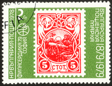 stempel: MOSCOW, RUSSIA - DECEMBER, 2015: post stamp printed in BULGARIA, the series International Stamp Exhibition PHILASERDICA79. The 100th Anniversary of the Bulgarian Stamps, circa 1979