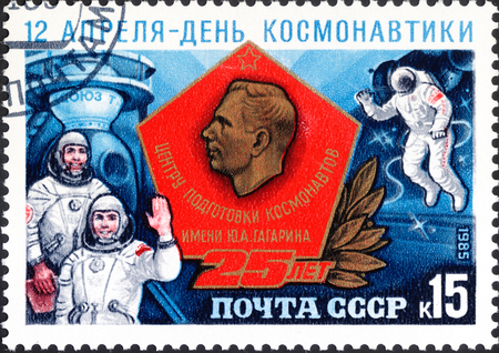 yuri: MOSCOW, RUSSIA - DECEMBER, 2015: a post stamp printed in the USSR  shows Yuri Gagarin, Center Gagarin Cosmonaut Training, devoted to Cosmonautics Day, circa 1985 Editorial