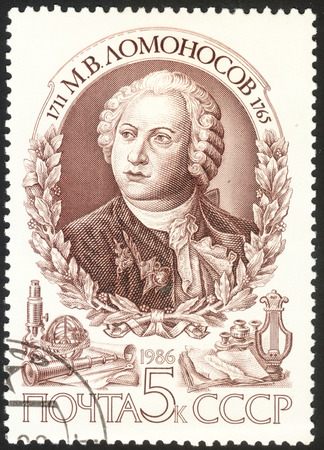 lexicographer: MOSCOW, RUSSIA - DECEMBER, 2015: a post stamp printed in the USSR shows a portrait of M. V. Lomonosov and devoted to the 275th Birth Anniversary of M.V.Lomonosov, circa 1986