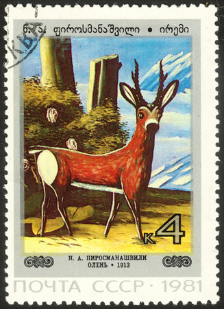 timbre: MOSCOW, RUSSIA - DECEMBER, 2015: a post stamp printed in the USSR shows the painting Deer by N.Pirosmanashvili, 1913, the series Georgian Paintings, circa 1981