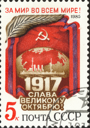 MOSCOW, RUSSIA - DECEMBER, 2015: a post stamp printed in the USSR and devoted to The 68th Anniversary of October Revolution, circa 1985 Editorial