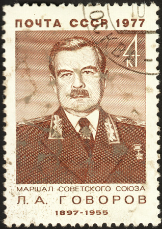 marshal: MOSCOW, RUSSIA - DECEMBER, 2015: a post stamp printed in the USSR shows a portrait of Marshal L. A. Govorov and devoted to the 80th Birth Anniversary of L.A.Govorov, circa 1977