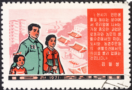 MOSCOW, RUSSIA - CIRCA JANUARY, 2016: a post stamp printed in the NORTH KOREA shows a family, devoted to Improvement in Living Standards, circa 1971