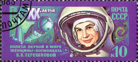 tereshkova: MOSCOW, RUSSIA - DECEMBER, 2015: a post stamp printed in the USSR shows a portrait of  Valentina Tereshkova and devoted to the 20th Anniversary of the First Women in Space, circa 1983