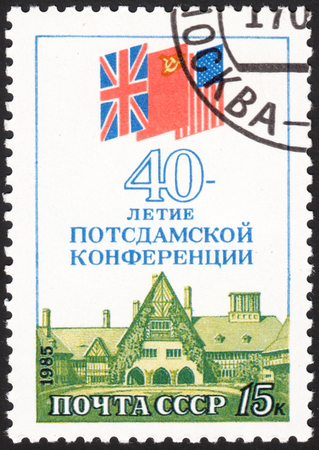MOSCOW, RUSSIA - JANUARY, 2016: a post stamp printed in the USSR devoted to the 40th Anniversary of Potsdam Conference, circa 1985 Editorial