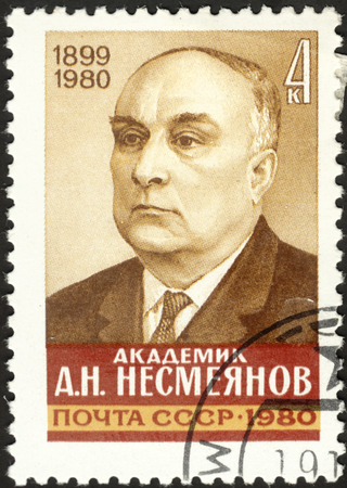 postmail: MOSCOW, RUSSIA - DECEMBER, 2015: a post stamp printed in the USSR shows a portrait of A.N.Nesmeyanov, devoted to Academician A.N.Nesmeyanov, circa 1980