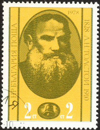 mediaval: MOSCOW, RUSSIA - DECEMBER, 2015: a post stamp printed in BULGARIA shows a portrait of Leo Tolstoy, the series Russian writers, circa 1978
