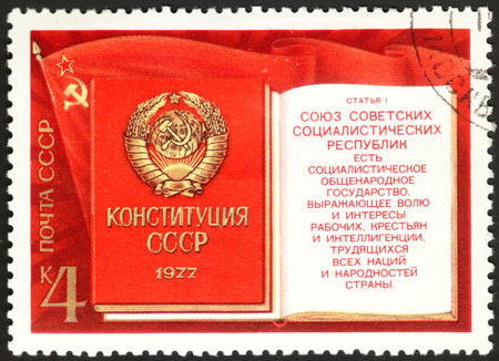 political economist: MOSCOW, RUSSIA - DECEMBER, 2015: a post stamp printed in the USSR shows an image of the Constitution of the USSR, the series New Constitution, circa 1977