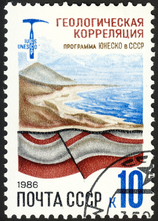 programmes: MOSCOW, RUSSIA - DECEMBER, 2015: a post stamp printed in the USSR shows a coast line, the series UNESCO Programmes in USSR, circa 1986 Editorial